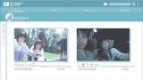 TYPE-A収録=日向坂46の2ndシングル「ドレミソラシド」(17日発売)の特典映像『はじめて○○してみた』