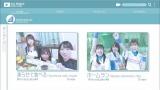 TYPE-C収録=日向坂46の2ndシングル「ドレミソラシド」(17日発売)の特典映像『はじめて○○してみた』