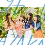 日向坂46の2ndシングル「ドレミソラシド」TYPE-B