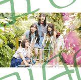 日向坂46の2ndシングル「ドレミソラシド」TYPE-C