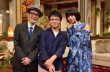 レコメンドゲストは池田エライザも大ファンという高校生シンガー・ソングライター崎山蒼志(C)NHK
