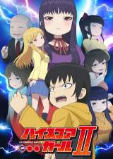 TVアニメ『ハイスコアガール』第2期製作決定(C)押切蓮介/SQUARE ENIX・ハイスコアガールII製作委員会