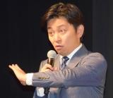 司会を務めた日本テレビの森圭介アナ (C)ORICON NewS inc.