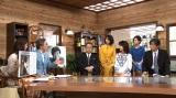 7月12日放送、BSテレ東『武田鉄矢の昭和は輝いていた 見上げてごらん…永遠の笑顔・坂本九SP』収録の模様(C)BSテレ東