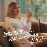 WEB-CM「Instagram にジムビームハイボール缶だぜっ!」篇