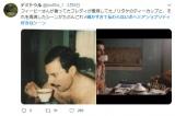 Twitterで盛り上がった「#細かすぎて伝わらないボヘミアンラプソディ好きなシーン」の投稿(抜すい)