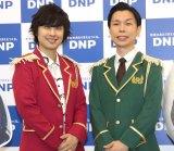 劇中の制服姿で登場した(左から)寺島惇太、岩井勇気 (C)ORICON NewS inc.
