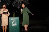 『ビーズハーバリウムinヒビヤアカリテラス2019点灯式』に参加した横澤夏子