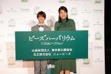 『ビーズハーバリウムinヒビヤアカリテラス2019点灯式』に参加した(左から)翔、横澤夏子