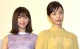 NHK総合ドラマ『だから私は推しました』の完成試写会に参加した(左から)白石聖、桜井ユキ(C)ORICON NewS inc.