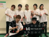『Da-iCE BEST TOUR 2019』東京・NHKホール公演に来場した(前列左から)AAAの與真司郎、末吉秀太