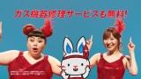東京電力エナジーパートナーの新CM「2019夏 サ・サ・サ・3ヶ月 新ユニット誕生」篇