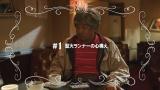 『教えて!聖火リレーのおっちゃん!東京2020オリンピック聖火リレーを楽しみ切るための7つのこと』