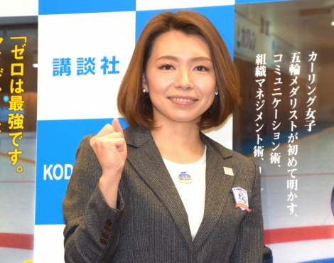 本橋麻里 (C)ORICON NewS inc.