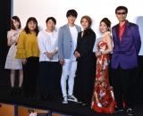 (左から)平野由佳、SIZUKU、寺西一浩監督、寺西優真、長谷直美、砂山さつき、GOD (C)ORICON NewS inc.