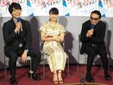 NHK総合ドラマ10『これは経費で落ちません!』の試写会に出席した(左から)重岡大毅、多部未華子、吹越満 (C)ORICON NewS inc.