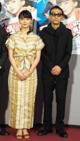 NHK総合ドラマ10『これは経費で落ちません!』の試写会に出席した(左から)多部未華子、吹越満 (C)ORICON NewS inc.