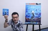 映画『アクアマン』の公式インタビューに答えた桑野信義