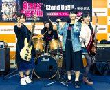 若手女性声優ロックバンド・『南松本高校パンクロック同好会』 (C)2019 ガールズフィスト!!!! プロジェクト