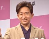 『ふくしまプライド。2019』新CM発表会に出席したTOKIO・城島茂 (C)ORICON NewS inc.