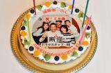 オトナの土ドラ『それぞれの断崖』の現場で誕生日を迎えた遠藤憲一の誕生日ケーキ(C)東海テレビ