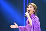 日本武道館でデビュー20周年記念コンサートを開催した氷川きよし (7月12日=東京・日本武道館) (C)oricon ME inc.