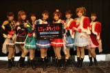 「少女☆歌劇 レヴュースタァライト ‐The LIVE‐#2 revival 」会見の集合写真 (C)Project Revue Starlight