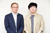 (左から)若松央樹プロデューサー、田口和也宣伝プロデューサー (C)ORICON NewS inc.