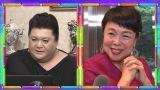 13日放送のバラエティー番組『マツコ会議』(C)日本テレビ