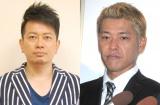 (左から)宮迫博之、田村亮 (C)ORICON NewS inc.