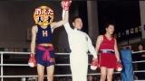 7月14日放送、『消えた天才』32年前、ソウル五輪の代表選考会を兼ねた全日本選手権1回戦でまさかの判定負けした辰吉丈一郎が真相を語る(写真提供:TBS)