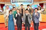 7月14日放送、『消えた天才』スタジオ出演者(C)TBS