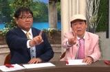 4月21日放送、記念すべき初回のゲスト、上島竜兵(ダチョウ倶楽部)(C)BSテレ東
