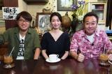 7月21日放送、『モヤモヤさまぁ〜ず2』8人目代打ラストは初代アシスタントの大江麻理子キャスターが約2年ぶりに登場(C)テレビ東京
