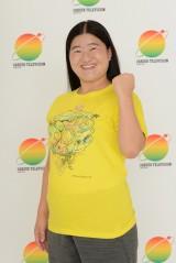 『24時間テレビ』の駅伝ランナーに決定したガンバレルーヤ・よしこ (C)日本テレビ