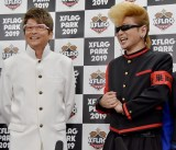 『XFLAG×氣志團 MONST Rock'n'Roll High School』で哀川翔(左)とのコラボを喜んだ氣志團・綾小路翔 (C)ORICON NewS inc.
