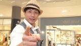 7月15日放送、『10万円でできるかな』東山紀之が初参戦。ズバ抜けた運の強さ&エンターテイナー魂を発揮(C)テレビ朝日