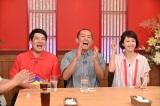 7月15日放送、『帰れマンデー見っけ隊?』沢口靖子が帰れま10に初参戦(C)テレビ朝日