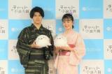 浴衣姿を披露した久間田琳加(右)=『チャット小説大賞』授賞式の模様