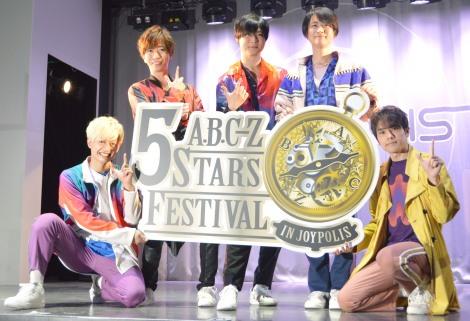 『A.B.C-Z 5STARS FESTIVAL IN JOYPOLIS』記者発表会に登壇したA.B.C-Z(左から)塚田僚一、河合郁人、橋本良亮、戸塚祥太、五関晃一 (C)ORICON NewS inc.