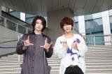 3rdミニアルバム『2Type』(7月17日発売)のリリースイベントを行ったDouble Aceの(左から)ソンジェとユナク
