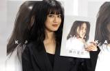 自身プロデュースの写真集で男性用下着姿に挑戦したE-girls・藤井夏恋 (C)ORICON NewS inc.