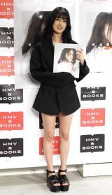 E-girls藤井夏恋、初写真集で男性用下着姿に挑戦 履き心地に満足 ...