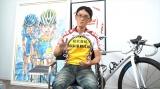 『弱虫ペダル』原作者の渡辺航氏(C)NHK