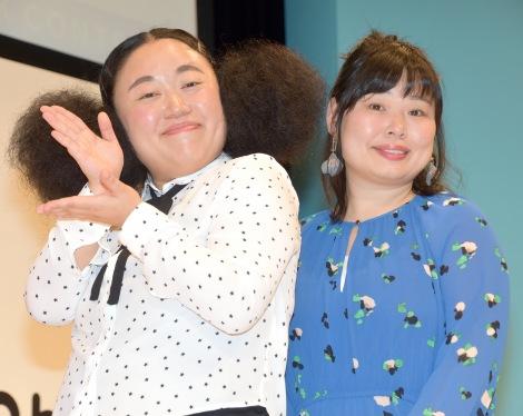 『男子高生ミスターコン2017』ファイナル審査に出席したニッチェ (C)ORICON NewS inc.