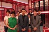 国際放送のNHKワールドJAPANで7月22日に放送、『SONGS OF TOKYO』第4回は徳永英明が登場(C)NHK