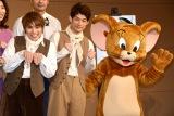 音楽劇『トムとジェリー 夢をもう一度』記者発表会見に出席した(左から)松本幸大、松崎祐介、ジェリー (C)ORICON NewS inc.