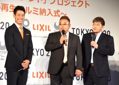 (左から)錦織圭、伊達みきお、富澤たけし=東京2020・LIXIL合同記者会見『東京2020復興のモニュメント』プロジェクト発表および『仮設住宅の再生アルミ』納入式 (C)ORICON NewS inc.