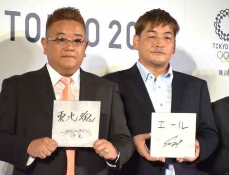 東京2020・LIXIL合同記者会見『東京2020復興のモニュメント』プロジェクト発表および『仮設住宅の再生アルミ』納入式に出席した(左から)伊達みきお、富澤たけし (C)ORICON NewS inc.