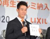東京2020・LIXIL合同記者会見『東京2020復興のモニュメント』プロジェクト発表および『仮設住宅の再生アルミ』納入式に出席した錦織圭 (C)ORICON NewS inc.